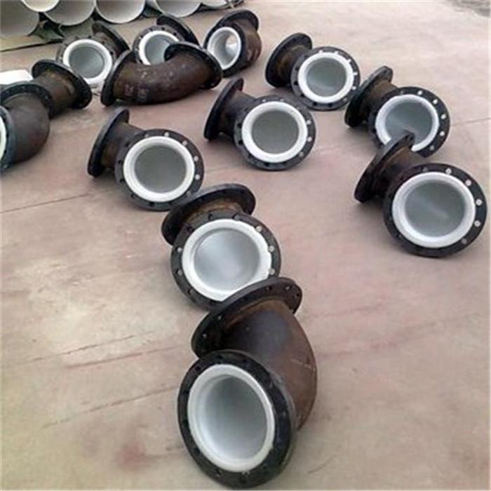 孟村衬塑管件供应