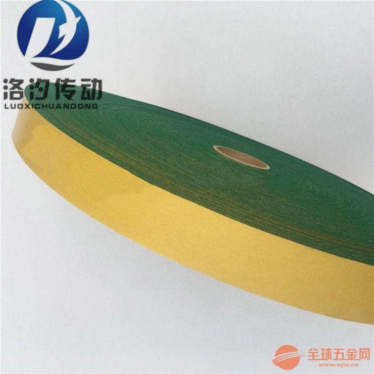 武汉纺织专用防滑糙面带