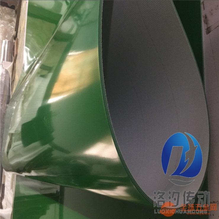 最新材质 颗粒皮 粒面带厂家