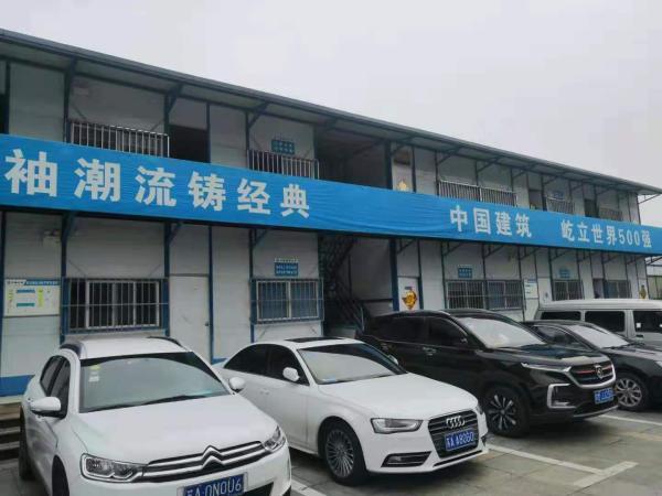 长兴县哪里有活动板房公司