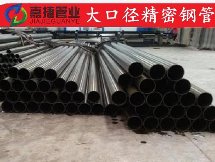 咨詢電話:鶴壁【45#厚壁精拉鋼管】生產廠家