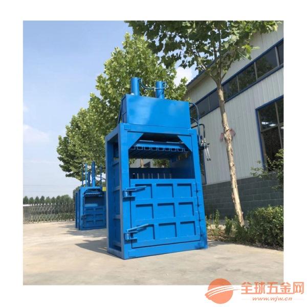 怎样选购打包机 立式打包机价格 压缩压包机厂家