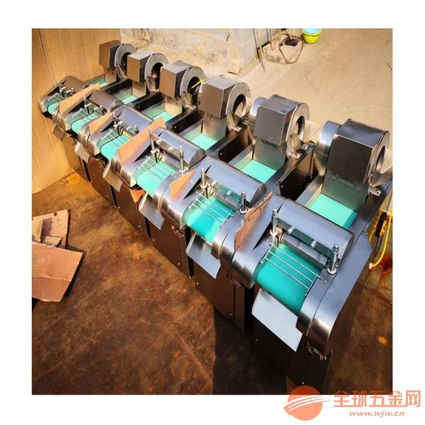全新多功能电动切菜机 香葱切碎机型号