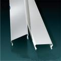 高端定制优质铝条扣天花板,厂家直销,品质保证,价格实惠