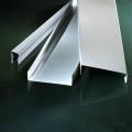 厂家直销室内吊顶专用铝条扣板天花 C型铝条扣板,样式丰富