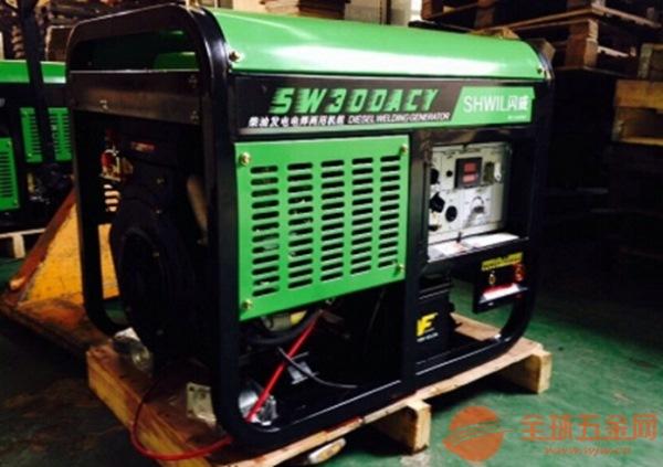 野外施工柴油发电电焊机300A尺寸