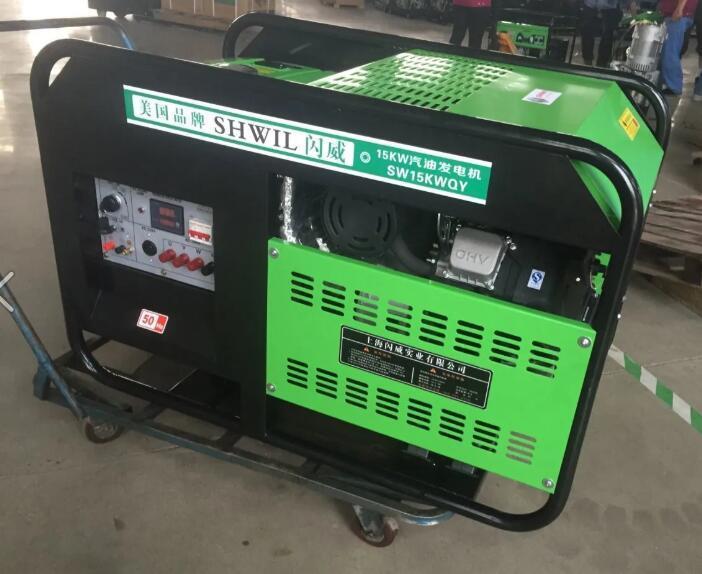 潍柴柴油发电机15千瓦