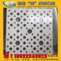 南京优质冲孔铝单板天花定制找哪家公司更好