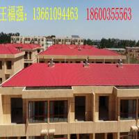 北京東方昊炅科技發展有限公司