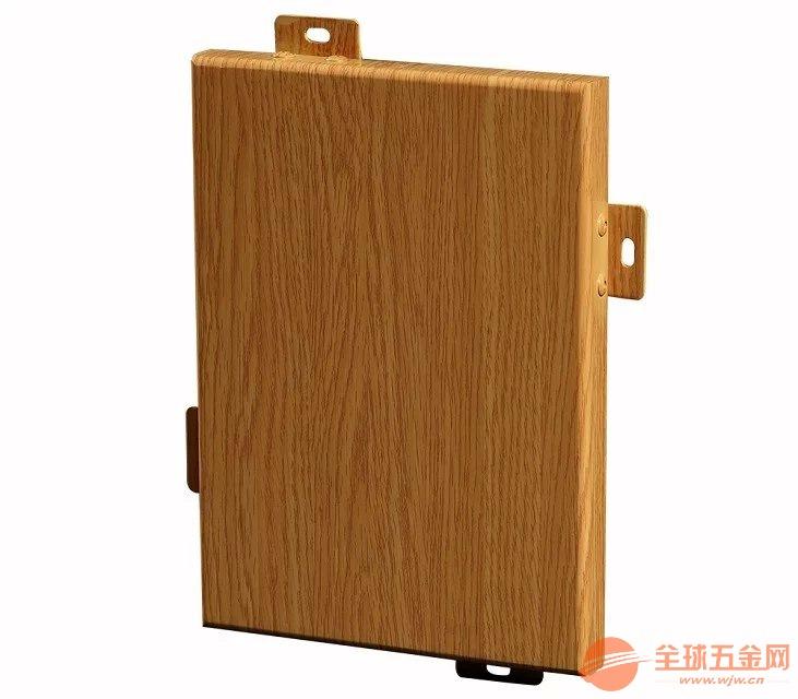 衢州大型商场外墙木纹铝单板供应厂家售后服务完善
