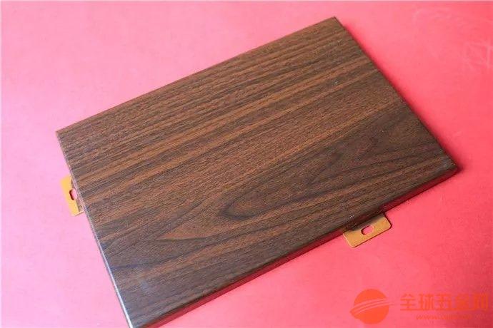 天津氟碳木纹铝单板生产批发厂家新报价