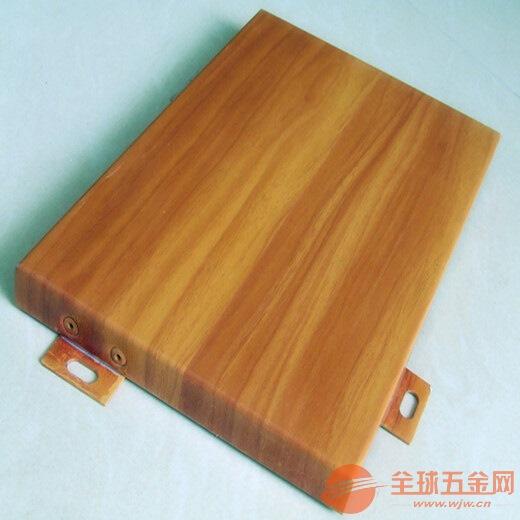 淮安大型商场外墙木纹铝单板哪家公司出货更快