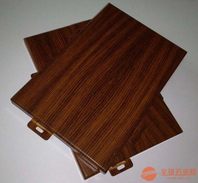 常州木纹3.0铝单板优质供应商选材精良