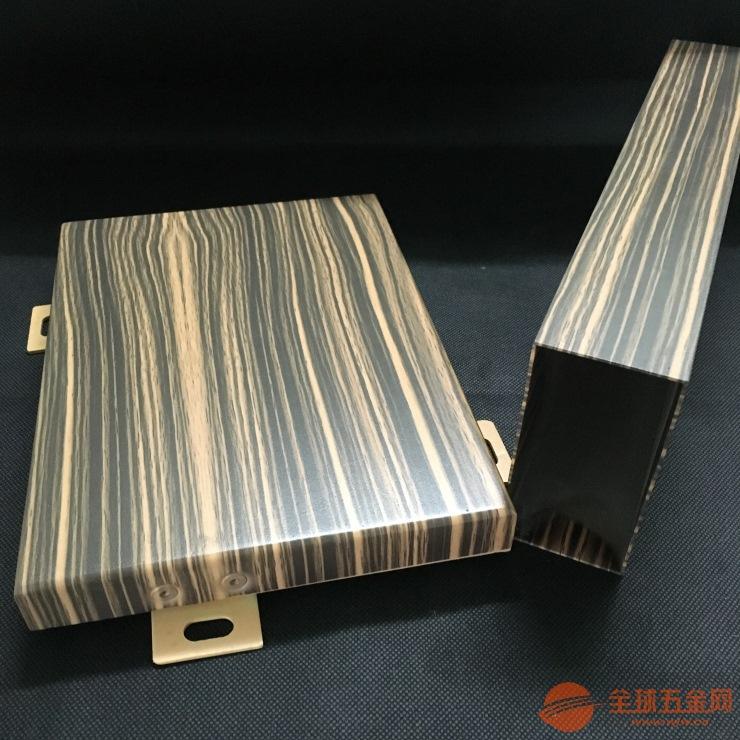天津氟碳木纹铝单板厂家直营价格低
