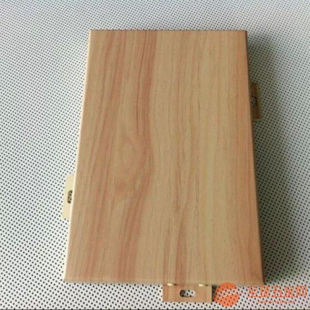 天津氟碳木纹铝单板现货供应坚固耐用