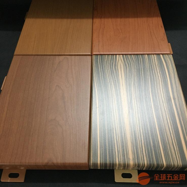 天津氟碳木纹铝单板规格齐全厂家出厂直销