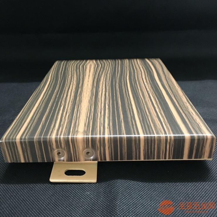 天津氟碳木纹铝单板定做价格低