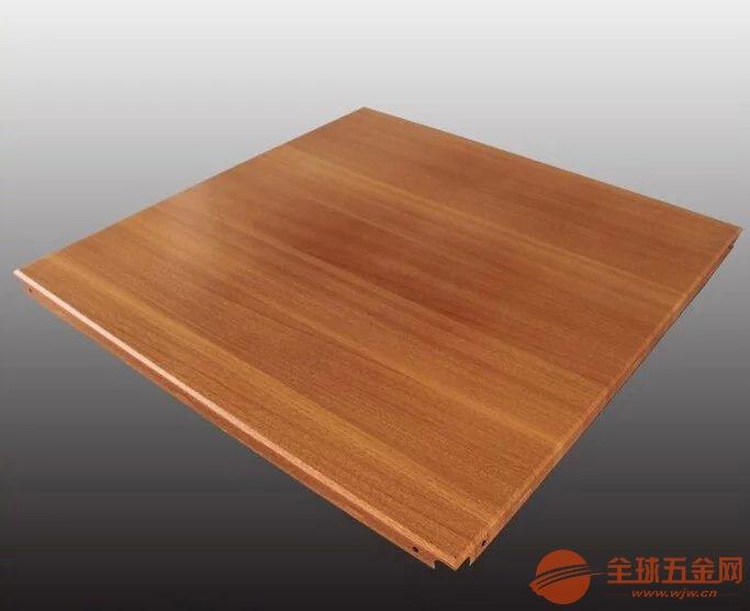 天津氟碳木纹铝单板大厂直销价格放心优惠