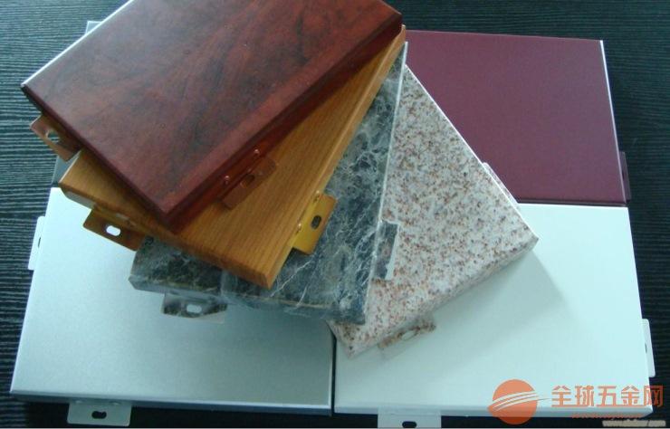 天津氟碳木纹铝单板优质供应商选材精良