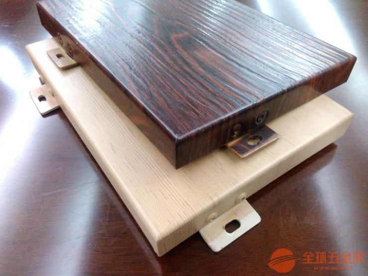 广州市2.5木纹冲孔铝单板生产批发厂家新报价