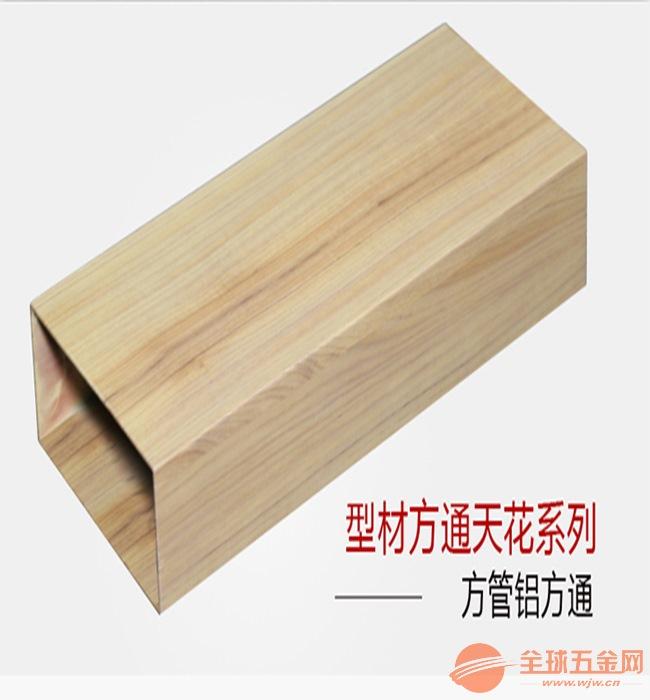 福州医院木纹铝方通价钱合理支持定做