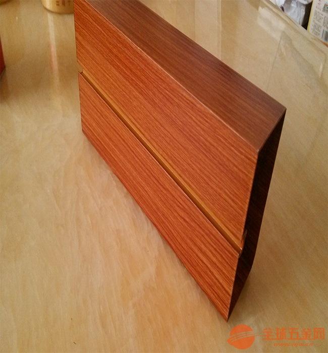 福州医院木纹铝方通生产批发厂家一手货源