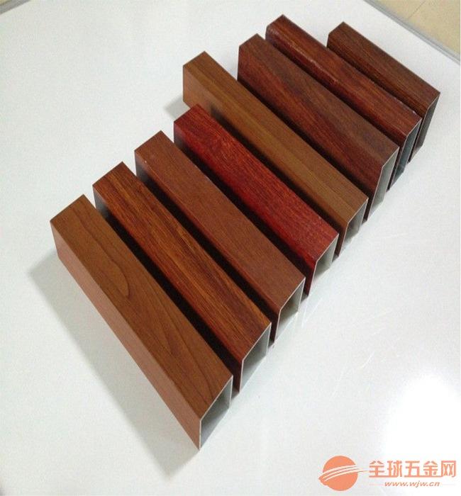 常德异形木纹铝方通厂家专业定制合理报价