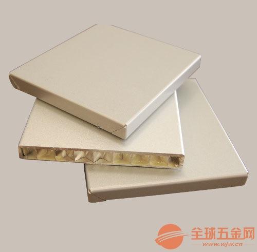 上海冲孔铝单板厂家质量上乘规格齐全