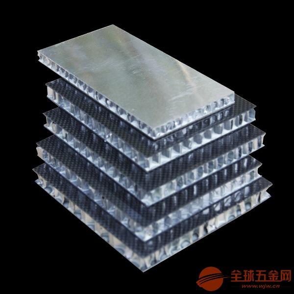 泉州大堂冲孔包柱铝单板价格是多少