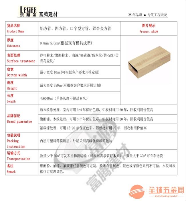 东莞商场造型铝方通多种规格可订做