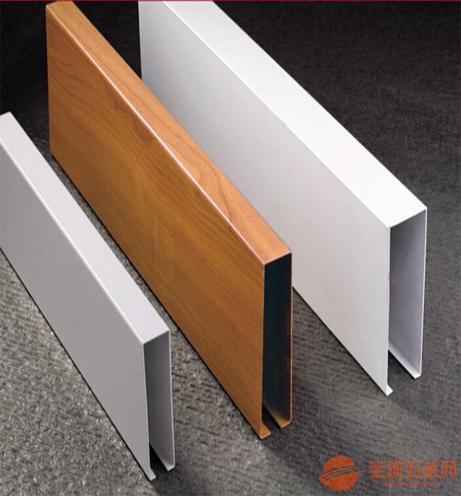 肇庆v型铝方通多年生产销售厂家安全放心
