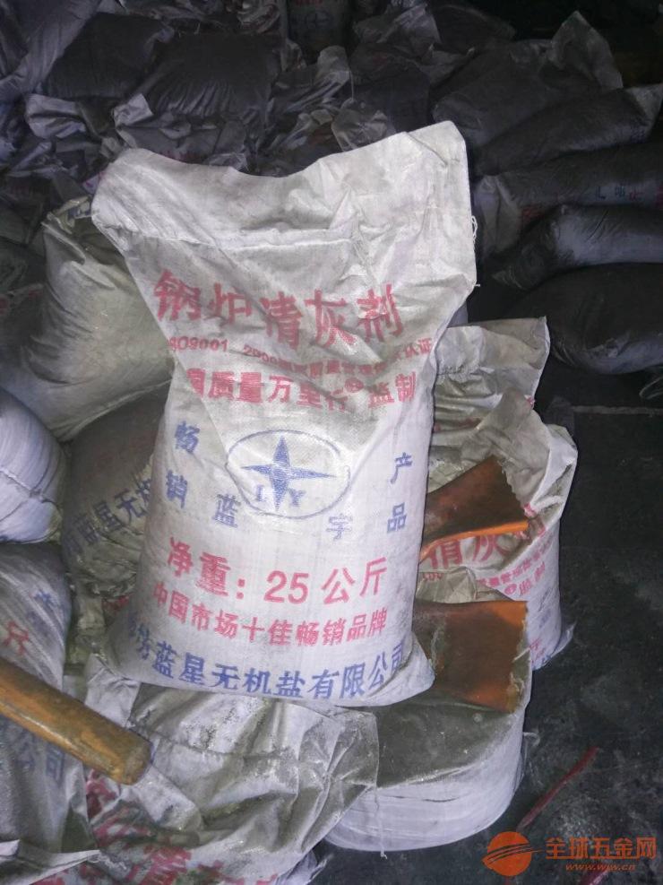 伊犁锅炉除垢剂厂家价格