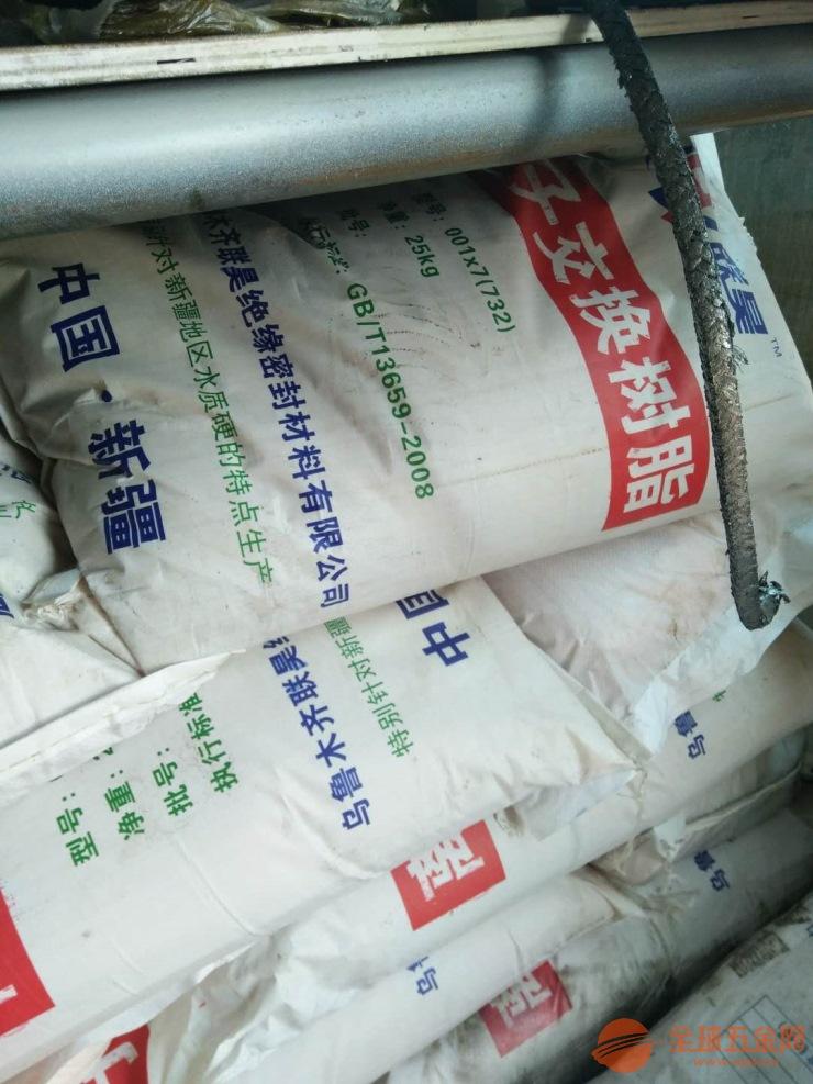 伊宁县锅炉除垢剂生产厂家