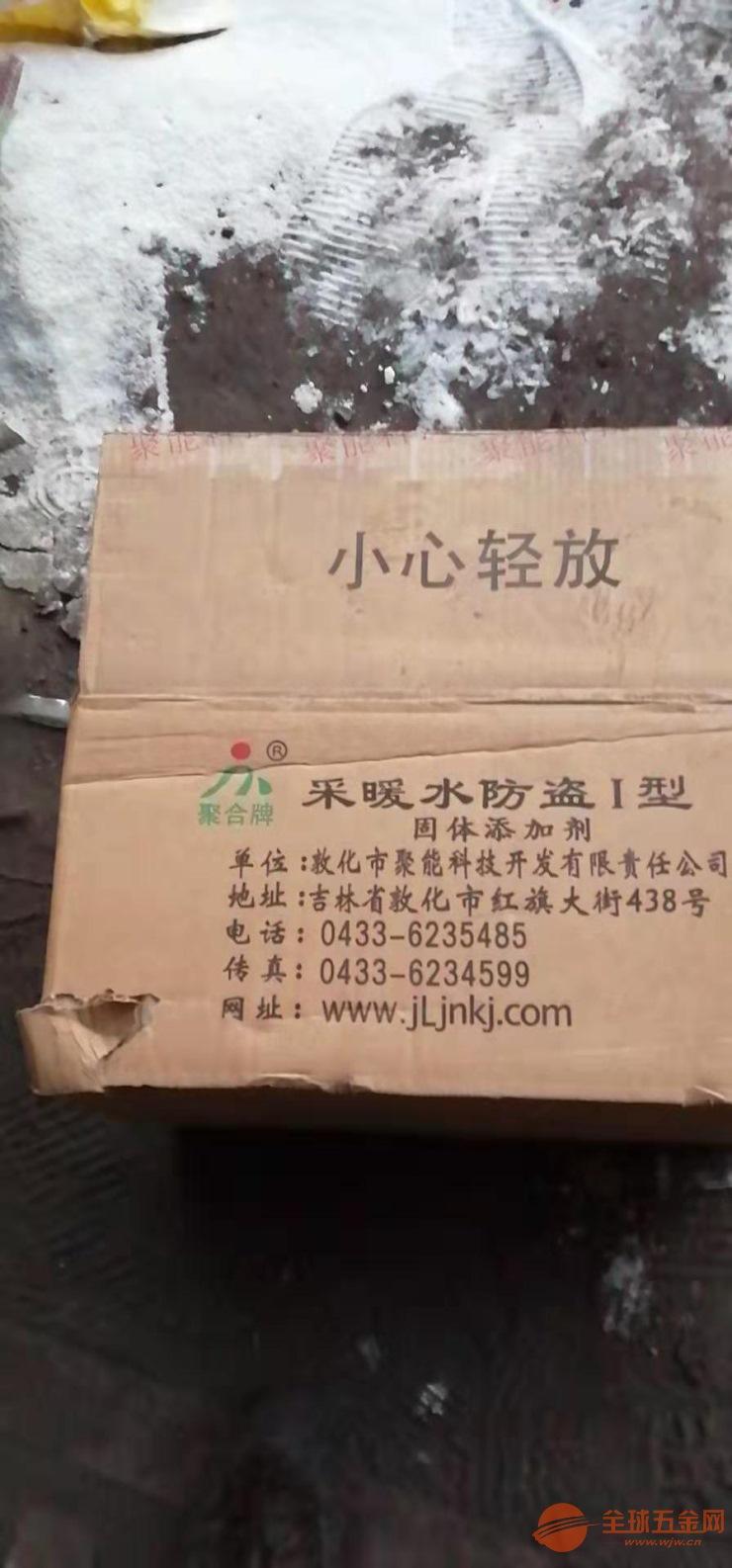 和布克赛尔蒙古自治县锅炉除垢剂哪家买