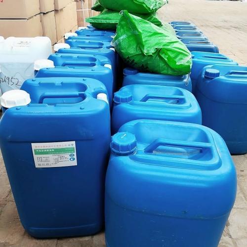 和布克赛尔蒙古自治县循环水缓释阻垢剂出厂报价