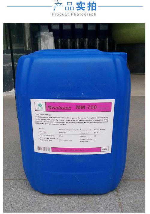 和田市一吨水120克臭味剂无腐蚀产品