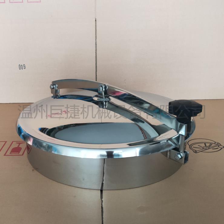 不锈钢人孔 带网格常压人孔 带防护网常压人孔