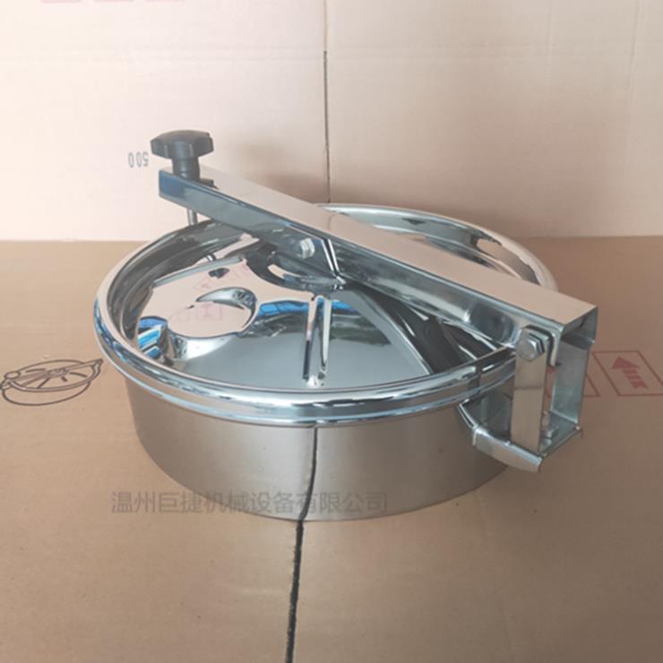 卫生级常压人孔盖_304、316L快开人孔/不锈钢油罐人孔