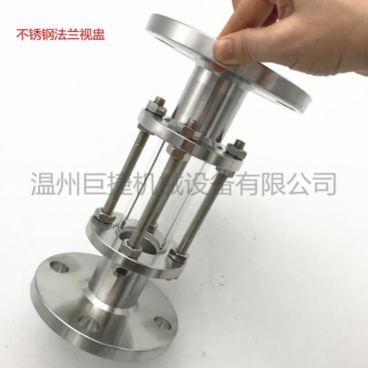 中心轮叶轮视镜 螺纹叶轮视镜 不锈钢叶轮视镜 水流指示器