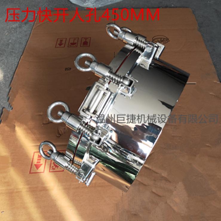 专业生产压力人孔、不锈钢304压力容器人孔(没有中间商)