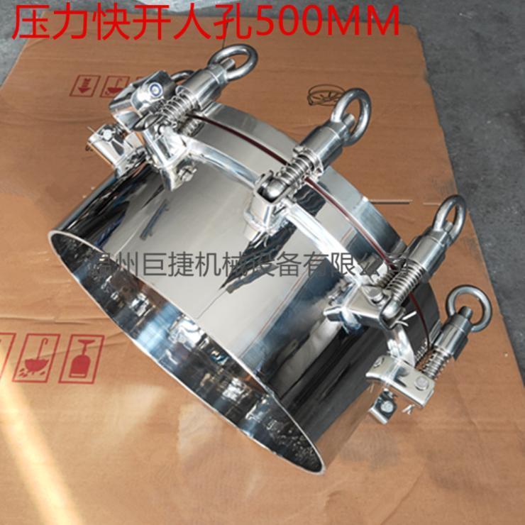 型号304不锈钢卫生级人孔 YAA卫生级圆形压力人孔 价格