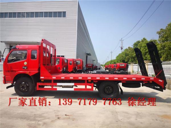 咸寧解放J6單橋拉挖機的拖板車