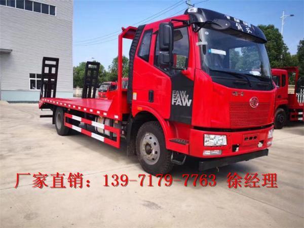沧州江淮格尔发单桥拉挖掘机的平板运输车