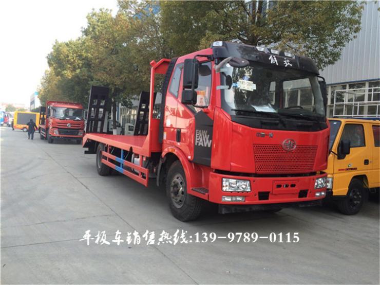 一汽解放150挖机平板车报价,J6平板车厂家