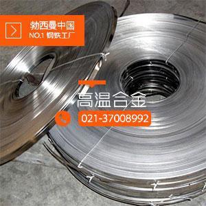 80Ni-20Cr扁钢欢迎来电