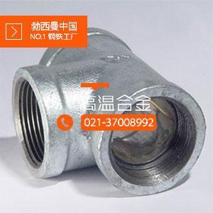 濱州GH742冷軋板熱軋板價格