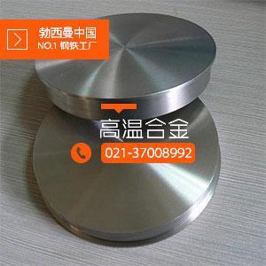 GH3030合金管生产厂家