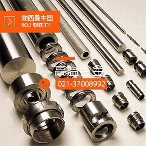 瀘州GH140絲材盤線盤絲持久性能