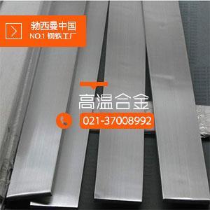 GH3030螺栓螺母熔炼与铸造工艺