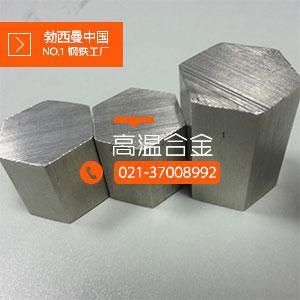棗莊ЭK79高溫合金熱處理溫度